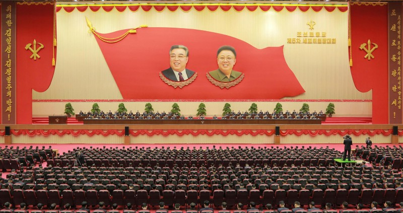 An overview of the second day of the Workers' Party of Korea. (AFP/Getty Images)