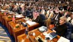 Foreign ministers during the international conference for Iraq reconstruction in Kuwait City, on Feb. 14. (Yasser al-Zayyat/AFP/Getty Images)