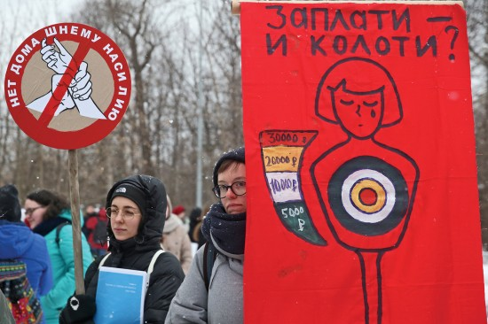 Women protest a bill decriminalizing domestic violence in Moscow's Sokolniki Park in February 2017. (Sergei FadeichevTASS via Getty Images)
