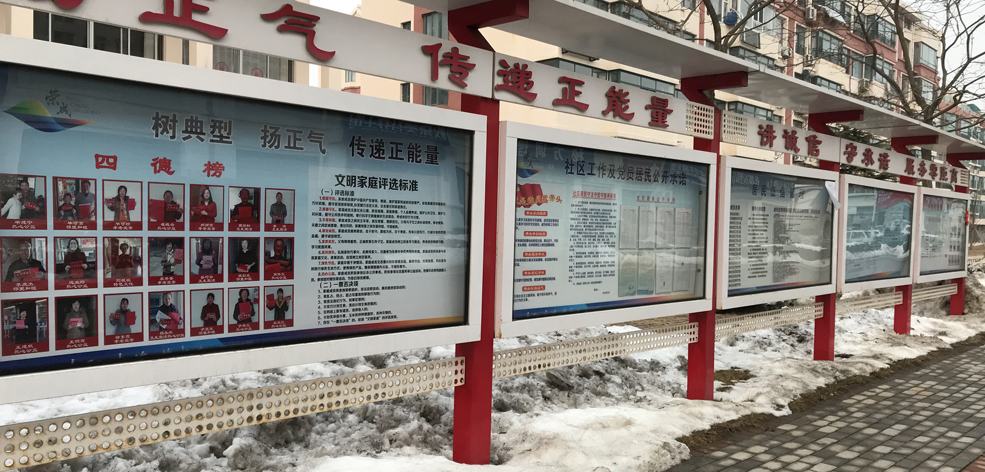 Life Inside China's Social Credit Laboratory – Foreign Policy