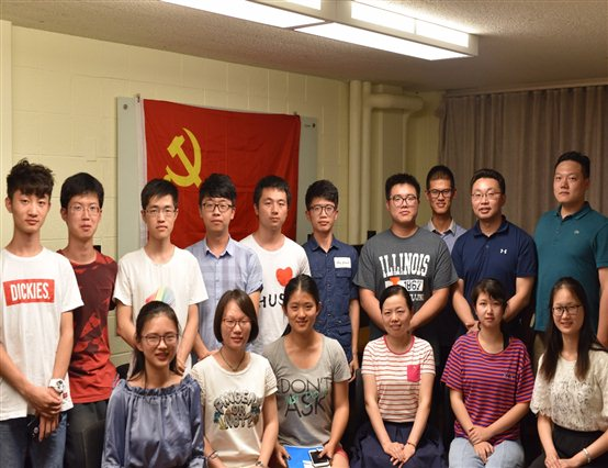 The Chinese Communist Party Is Setting Up Cells at Universities