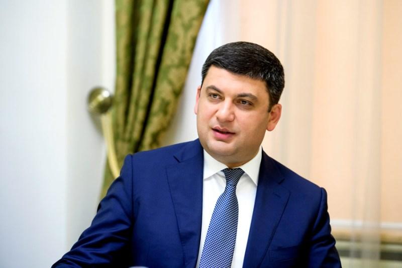 Volodymyr Groysman, Prime Minister of Ukraine