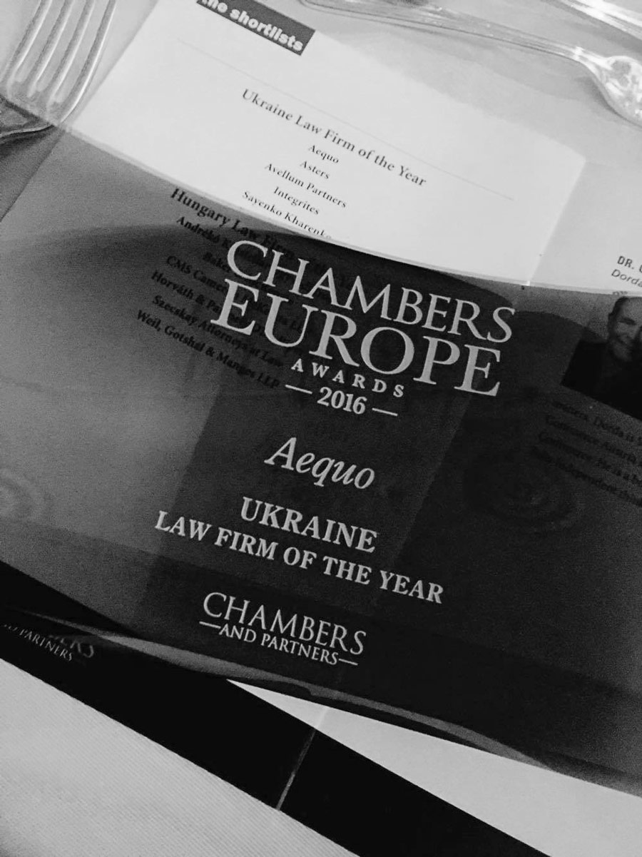 AEQUO was named Ukraine Law Firm of the Year at the 2016 Chambers Europe Awards