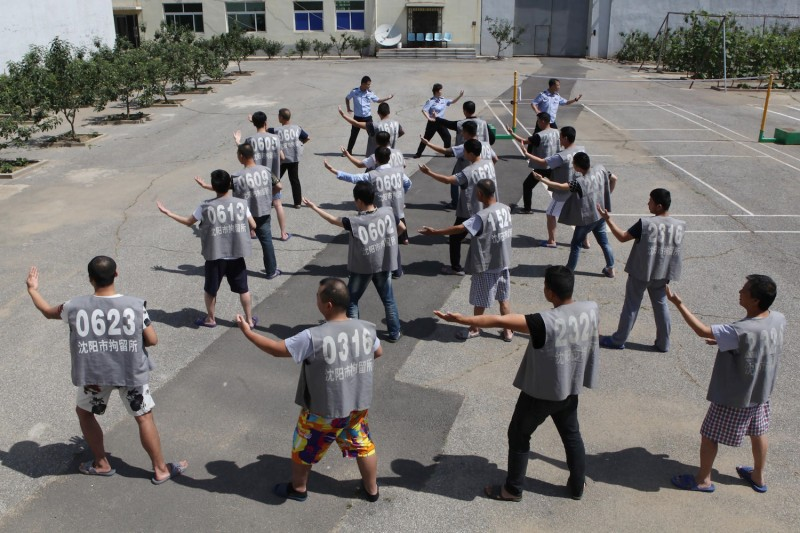 Drug offenders exercise at a detention center in Shenyang in China's northeastern Liaoning province on June 24.(China OUT/AFP/Getty Images)