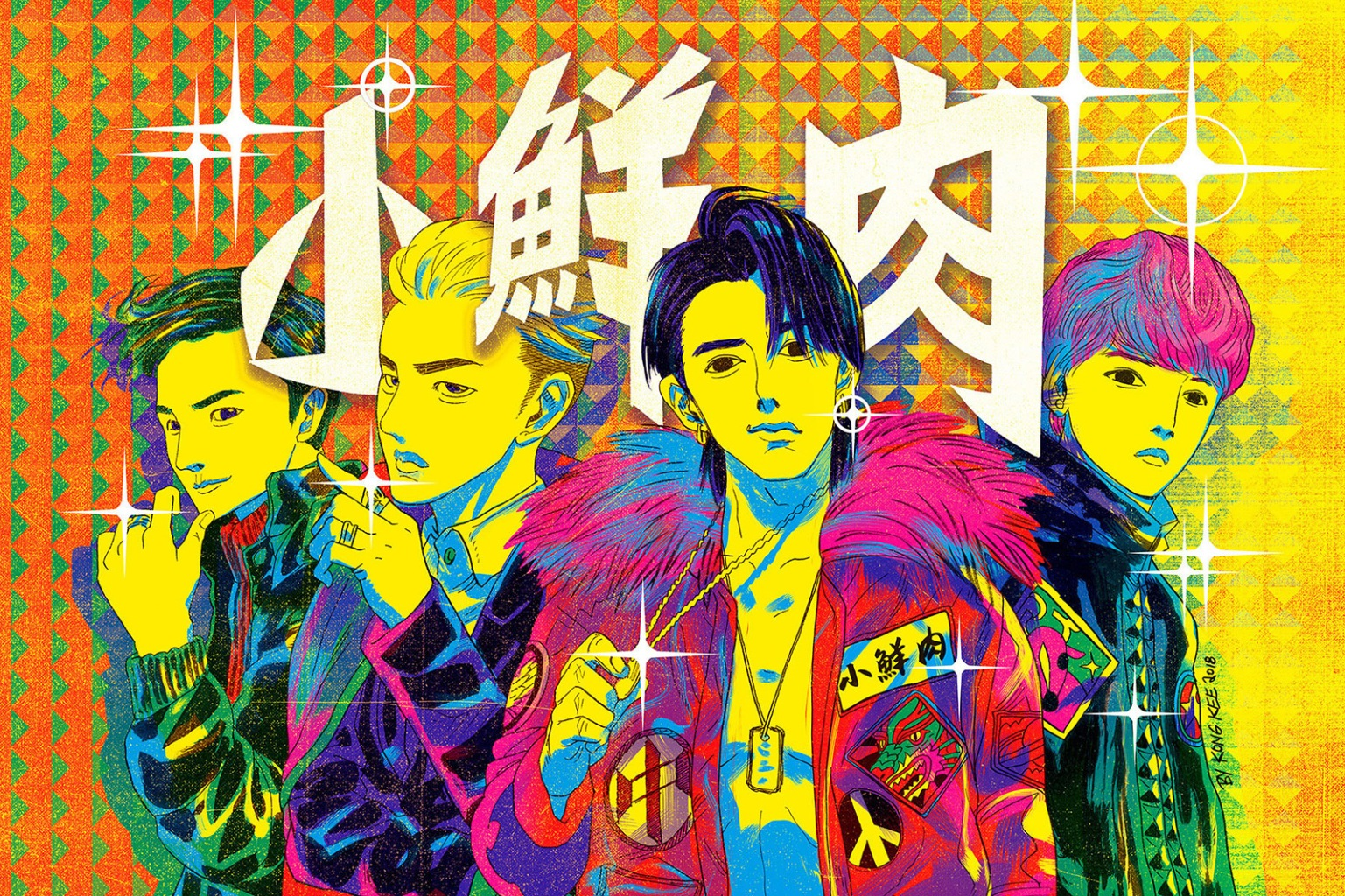 China's Pop Idols Are Too Soft for the Party – Foreign Policy