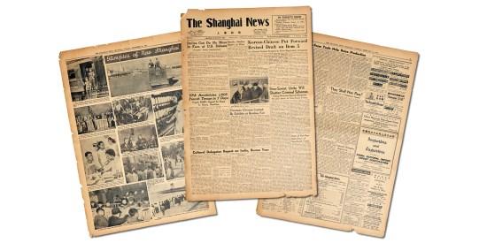 shanghai-news-social