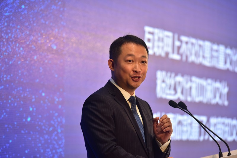 Former journlalist Zhou Yuan—the founder and CEO of Zhihu, a knowledge-sharing platform popular among China's professional class—speaks during the 5th World Internet Conference in Wuzhen, in Zhejiang province, China, on Nov. 8, 2018.