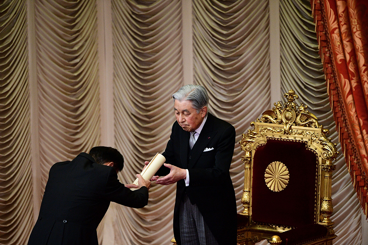 Japan's Emperor Akihito prepares to deliver a speech at the opening ceremony of the ordinary Diet legislative session in Tokyo on Jan. 28. Martin Bureau/AFP/Getty Images