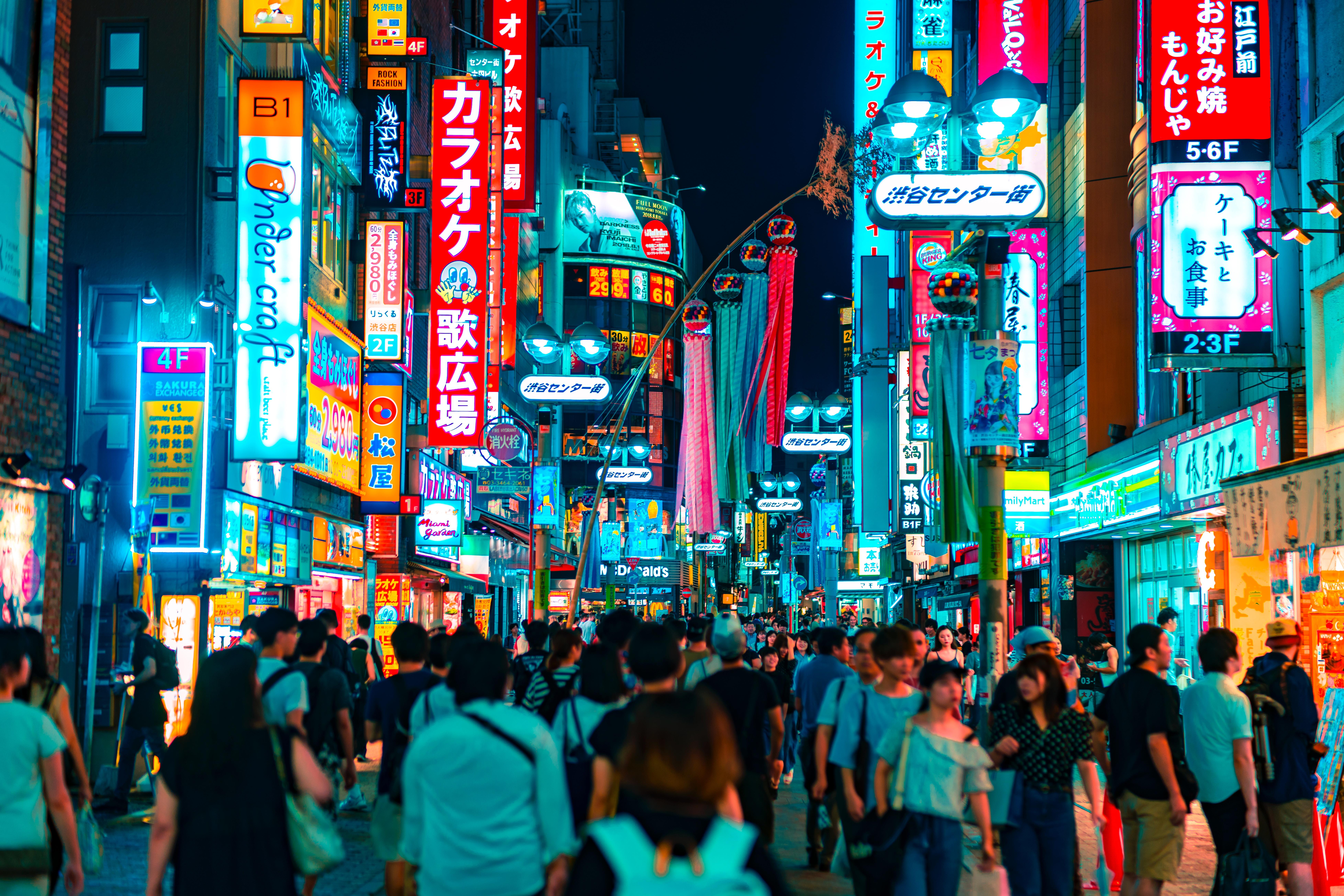 Tokyo's bustling Shibuya neighborhood. (Jezael Melgoza)