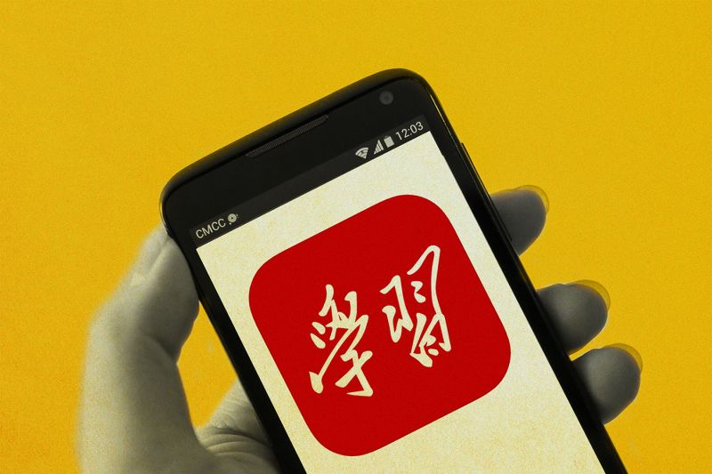 The Chinese Communist Party app. (Foreign Policy illustration)