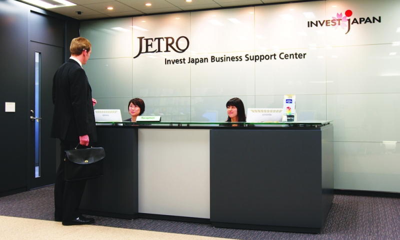 One of JETRO's business support centers for investors. Photo: JETRO