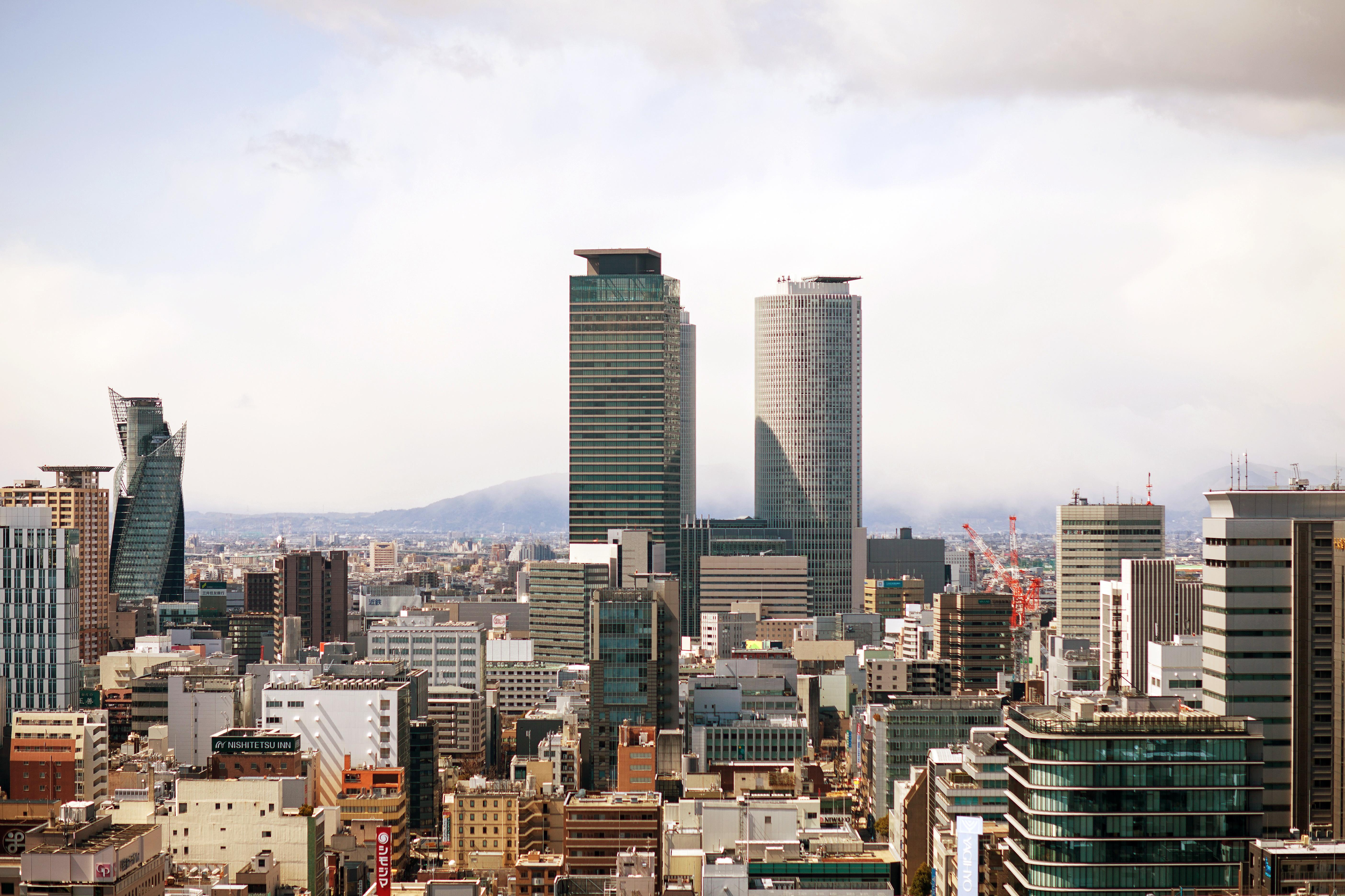 Nagoya's business district. GNIC