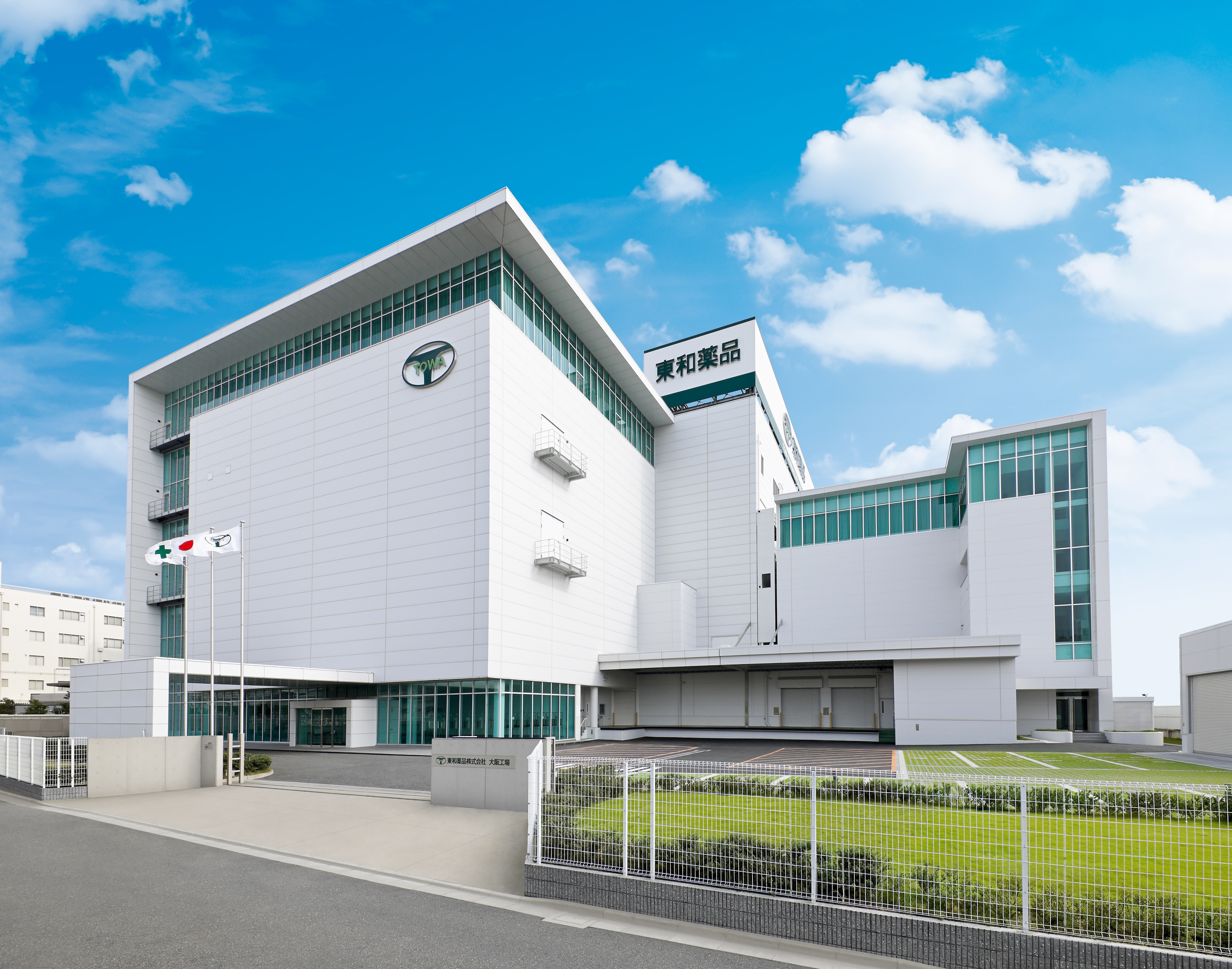 Towa's Osaka Plant, which is open to receive visitors so they can observe Towa's cutting-edge manufacturing facilities for themselves.