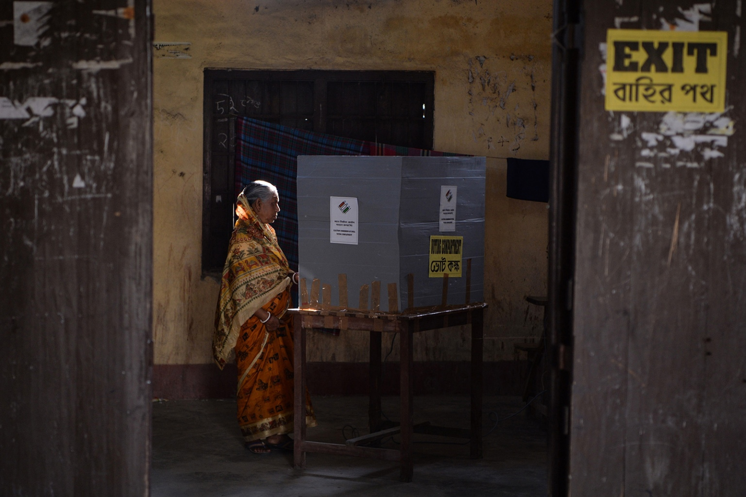 A woman votes at a polling station during India's general election in Cooch Behar, West Bengal, on April 11. DIPTENDU DUTTA/AFP/Getty Images