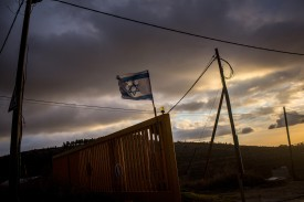 The security gate at the entrance to the Bat Ayin settlement in the West Bank on Jan. 13, 2017. (Chris McGrath/Getty Images)