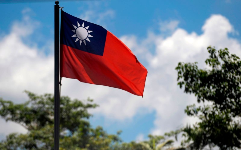 A view of the Taiwan flag taken on August 21, 2018.