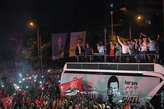 Istanbul mayoral candidate Ekrem Imamoglu of the Republican People's Party (CHP) celebrates his win in the mayoral election rerun on June 23.