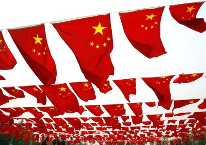 Chinese flags in Chaoyang Park in Beijing on Sept. 30, 2006.