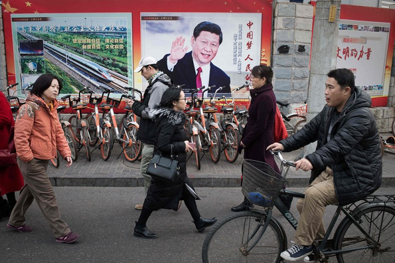 A propaganda poster of Chinese President Xi Jinping in Beijing on March 12, 2018.