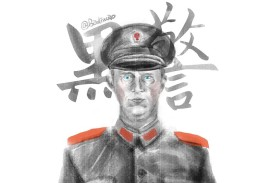 A caricature of Hong Kong police superintendent Rupert Dover by the Chinese artist Badiucao, July 2019.