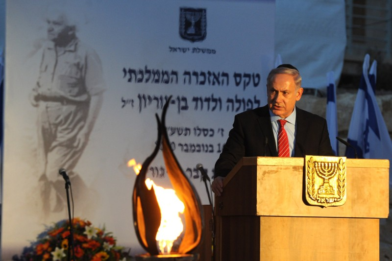 Benjamin Netanyahu attends a memorial ceremony for Israel's first prime minister, David Ben-Gurion, in Sde Boker, Israel on Nov. 14, 2010.