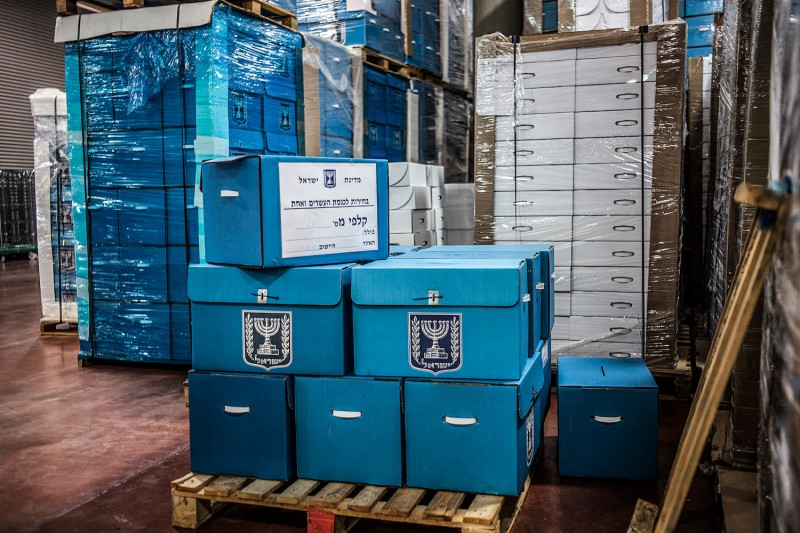Ballot boxes lie ready at a voting committee center in Tel Aviv, Israel, on Sept. 11, ahead of the Israeli legislative election set to take place on Sept. 17.