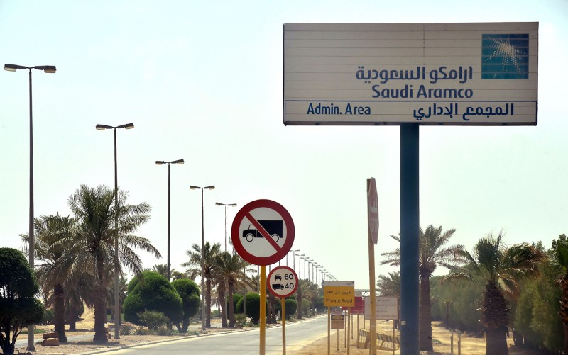 A picture taken on Sept. 15 shows the entrance of an Aramco oil facility south of the Saudi capital Riyadh.