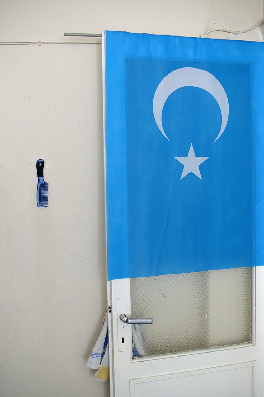 The Capital of East Turkestan Is Now in Turkey 28