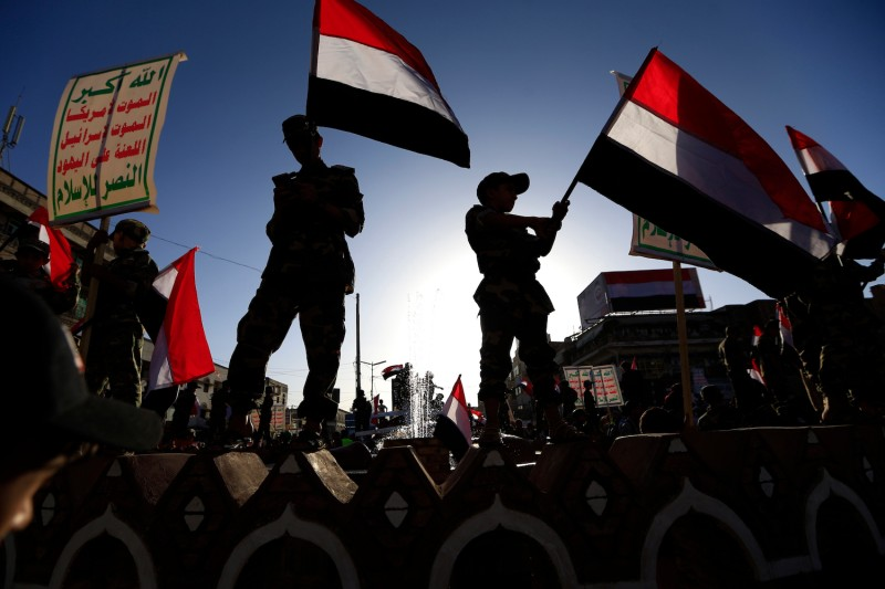 Yemeni supporters of the Houthi movement rally in Sanaa.