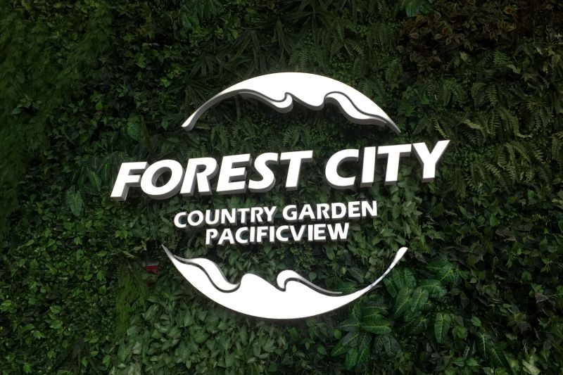 This picture, taken on April 22, shows the Forest City logo at its showroom in Malaysia's southern state of Johor.