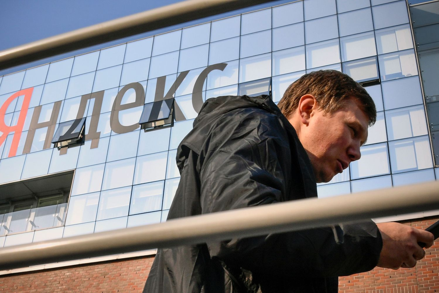 The Kremlin Has Set Its Sights on Russia's Private Tech Firms