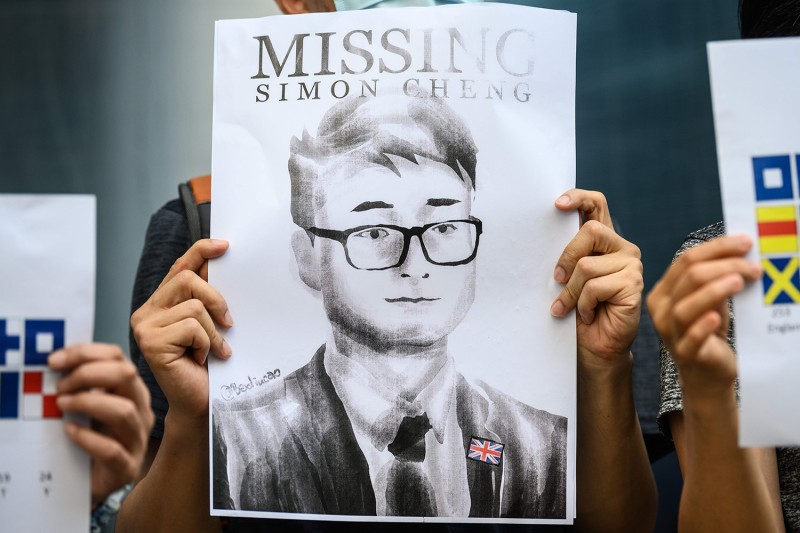 Activists gather outside the British Consulate-General building in Hong Kong on Aug. 21 following reports that Simon Cheng, a Hong Kong consulate employee, was detained by mainland Chinese authorities.