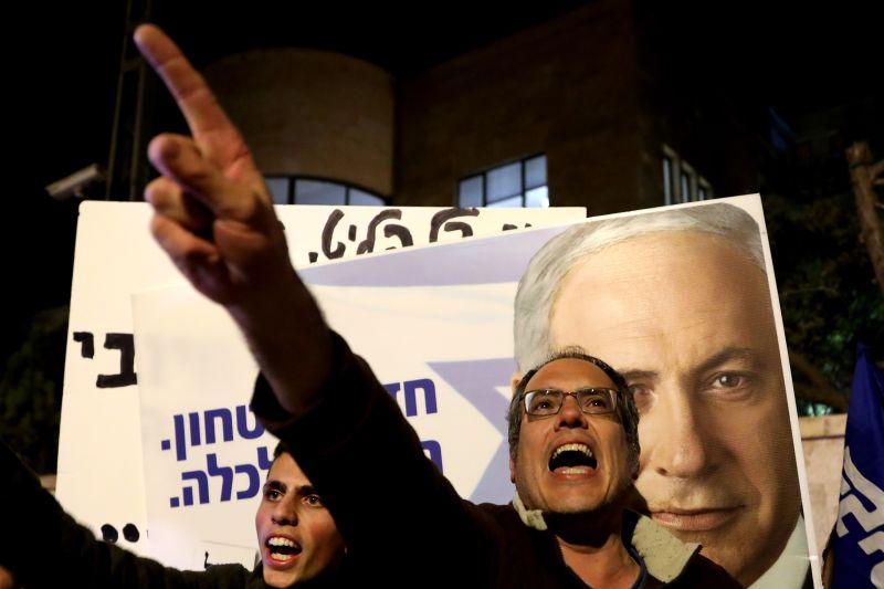 Supporters of Israeli Prime Minister Benjamin Netanyahu