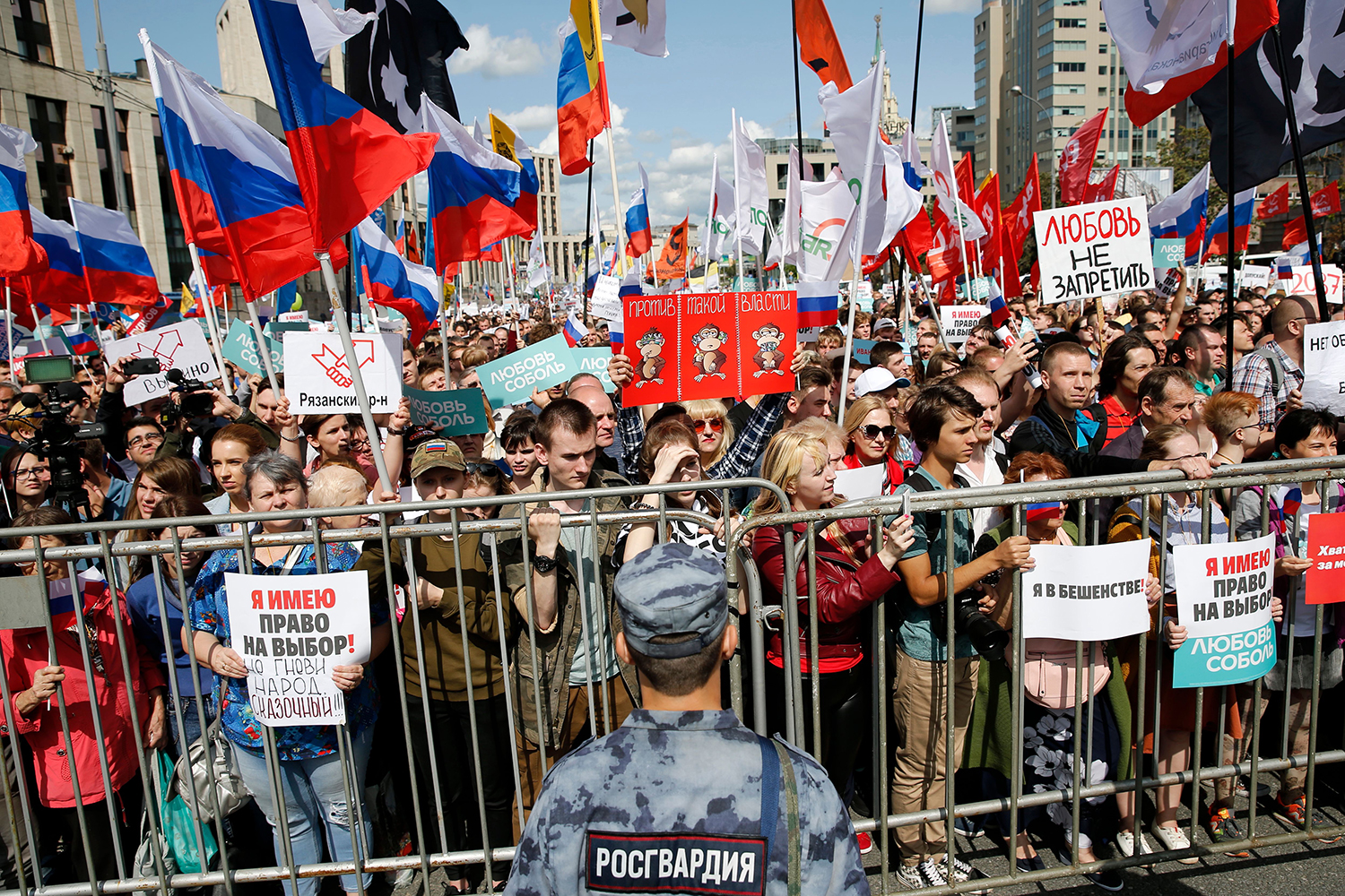RUSSIA | Demonstrators take part in a rally to support opposition and independent candidates after authorities refused to register them for September elections in Moscow on July 20. MAXIM ZMEYEV/AFP via Getty Images