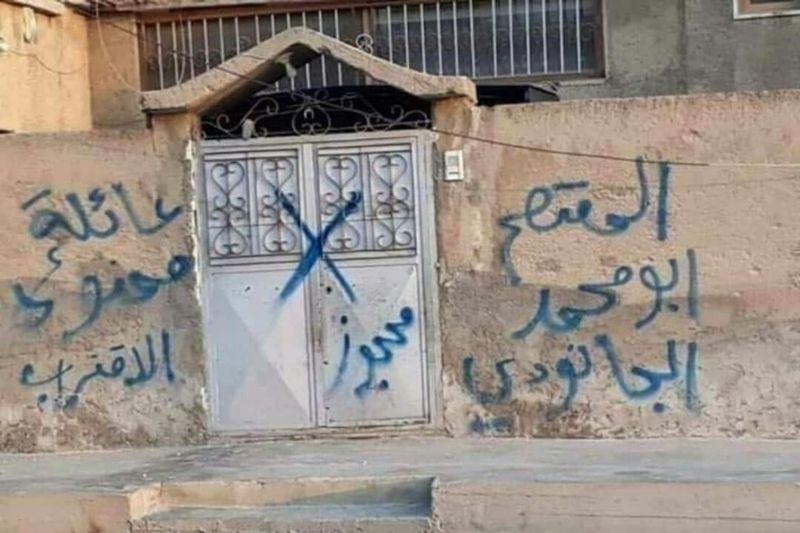 tessa-fox-northeast-syria-looting
