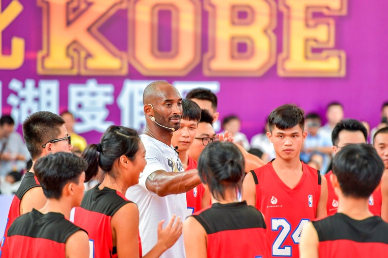 Former NBA player Kobe Bryant attends a basketball teaching activity in Haikou in China's southern Hainan province on Sept. 12, 2017.