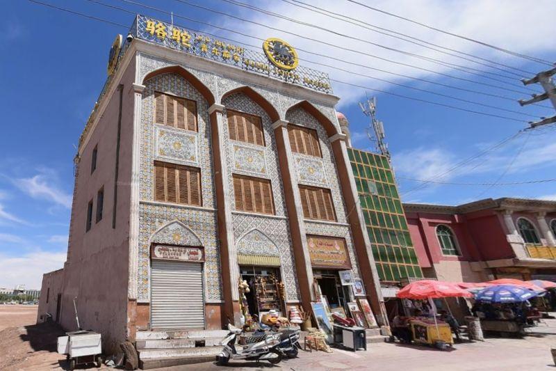 The now-demolished Camel Youth Hostel in Kashgar, Xinjiang
