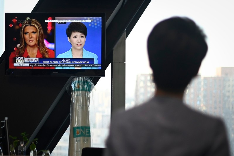 China's state broadcaster CGTN anchor Liu Xin