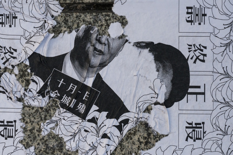 Posters of Chinese President Xi Jinping are plastered on the ground during protests at the Chinese University of Hong Kong, on Sept. 26, 2019.