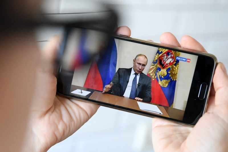 A live broadcast of Russian President Vladimir Putin's address to the nation over the coronavirus outbreak