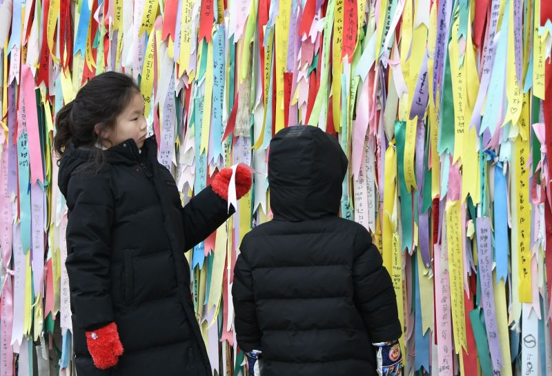 Visitors look at ribbons wishing for peace and reunification of the Korean Peninsula