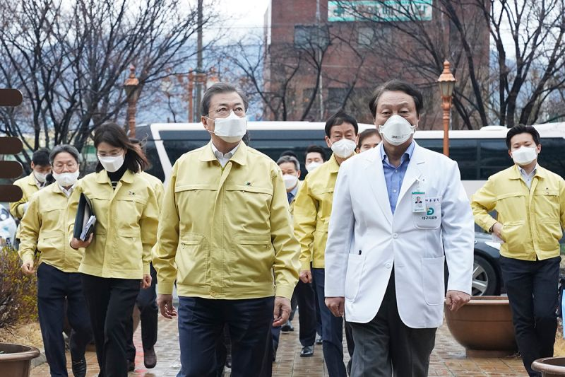 South Korean President Moon Jae-in visits the Daegu Medical Center in Daegu, South Korea, on Feb. 25.