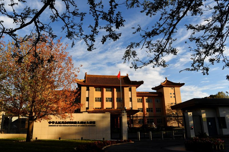 The Embassy of the People's Republic of China is seen on May 12 in Canberra, Australia.