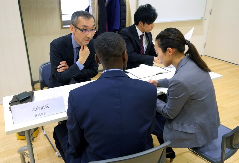 Refugee Job Seeker Japan