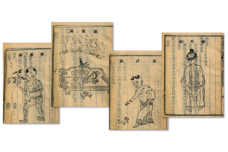 smallpox-medical-journal-china-Artifact-Panel_SW_V1