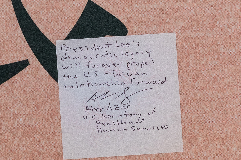U.S Health Secretary Alex Azar leaves a message of condolence to Taiwan's former president Lee Teng-hui.