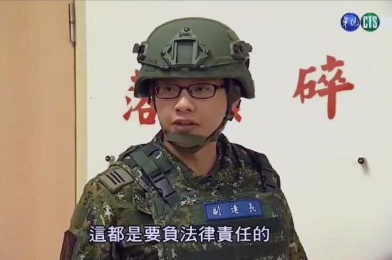 Huang Zhi-Jie