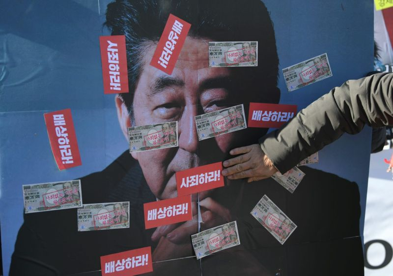 An anti-Japan rally in Seoul