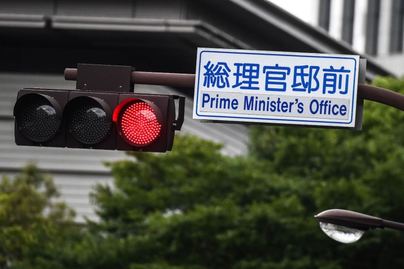 A road sign is displayed near the prime minister's office in Tokyo on Aug. 31.