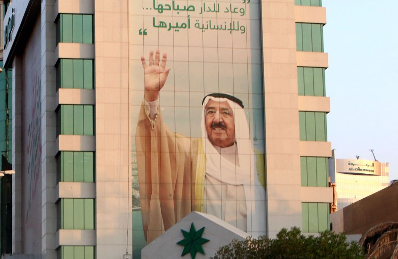 A picture taken on Sep. 29 in Kuwait City, Kuwait, shows a portrait of the country's late Emir Sheikh Sabah Al-Ahmad Al-Sabah.